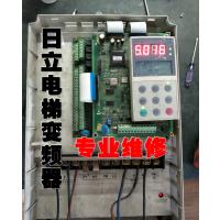 长沙日立变频器维修价格,日立电梯驱动报故障怎么处理?