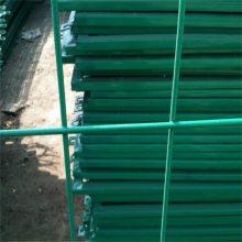 绿色荷兰网现货 包塑围栏防护网 山区养殖网