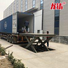工厂定制固定剪叉式升降平台 汽车简易举升机 电动液压升降货梯--龙铸机械