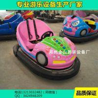 碰碰车娱乐性极强设备 深受孩子们喜爱的碰碰车价格