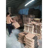 三门峡纸盒包装印刷厂 手提袋彩印价格 彩色飞机盒包装规格定做