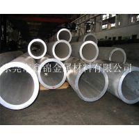 3003铝合金管 精密度3003铝管规格 优质铝合金管厂家直销