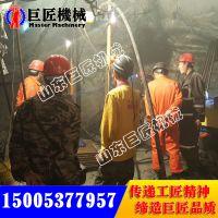 免费安装的全液压坑道钢索取芯探矿机山东华夏巨匠KY6075中深孔钻机