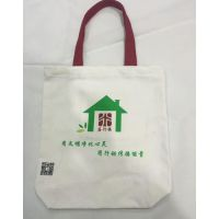 厂家定制6-24安环保帆布购物袋 环保广告袋 棉布礼品袋