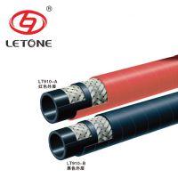 利通 270PSI 氯化丁基编织蒸汽管|丁基橡胶管|预制高温蒸汽管生产厂家