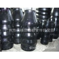 广州美标碳钢ASME B16.9小口径异径管接头,F11对焊大小头