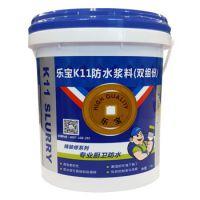 乐宝K11通用型防水涂料(18L)