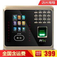 上海考勤机门禁机指纹密码高速打卡免软件U盘下载 带WIFI联网中控UF-100PLUS
