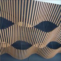 厂家定做室内造形时尚铝方通,供应外墙各种弯弧铝板天花。