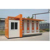 供应金卫免水智能V216型环保移动公厕