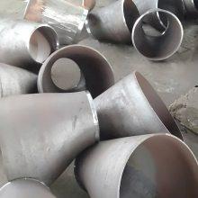 GB/T12459碳钢对焊偏心异径管、同心异径管沧州恩钢管道现货13303177006