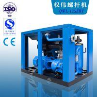 无锡大型变频螺杆式空压机塑料机械用压缩机永磁变频螺杆空压机
