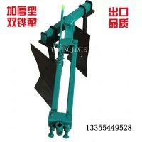 禹鸣机械1LS-220手扶拖拉机犁 配套小型双面犁 双向犁厂家直销
