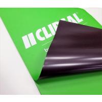 橡胶软磁卷材 背胶裱胶双面胶广告写真喷绘汽车贴软磁材料 磁铁 0.5 0.8 1 1.5 2MM厚