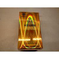 冠生园系列高档银卡彩色UV印刷蜂胶食品包装折叠纸盒 定制食品盒包装