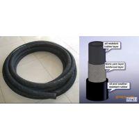 工业软管 耐油软管 耐热软管