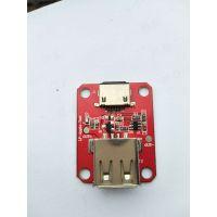 iPhone5/6/7/8/X Lightning母座老化测试放电负载板