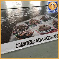 户外3米超宽喷绘加工制作上海实力高清写真加工 质量好550克刀刮布打印
