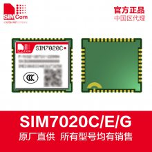 SIMCOM芯讯通sim7020 NB-iOT多频段无线通信模块代理