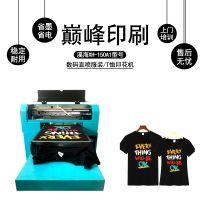 上海T恤打印机 服装打印机 数码印花机 小型加工项目 T恤印花机