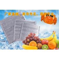 桑彩铝箔保温袋一次性食品冷藏保鲜袋外卖打包大闸蟹快递保冷袋加厚冰袋隔热包