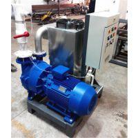 BOYO生产水环式真空泵系统2BW4,包括风冷水箱,电控,定制真空前置汽水分离装置