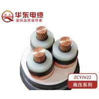 郑州屏蔽控制电缆KVVP22仓库现货华东电缆品牌直销