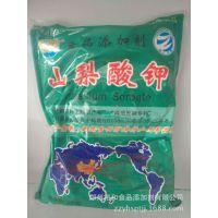 山梨酸钾生产厂家 河南郑州山梨酸钾厂家价格多少