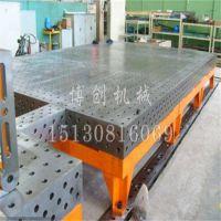 博创三维柔性焊接平台 精度高使用方便 操作简单 结构稳定 现货供应