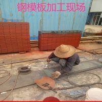 a云南大理钢模板/预埋板13658838869厂家直销预埋大理钢板