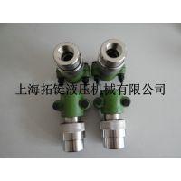 HC型胶管接头,快速胶管接头,HC型接头DN20,20Cr13