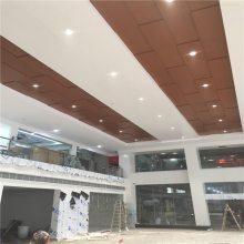 广汽本田4S店展厅密拼白色勾搭式铝单板【产品展示】