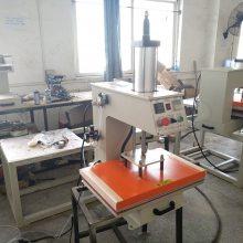 diy烫画机和多功能热转印烫画机价格恒钧烫钻机