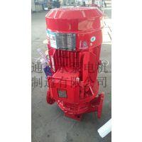 沈阳消防泵厂家丨喷淋泵丨消火栓泵