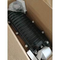 GJS41-02B型光缆接头盒