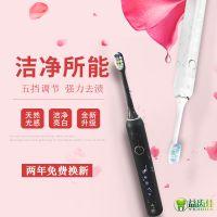 现货供应杭州电动牙刷厂家厂价批发