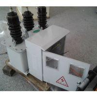 JLS-10型三相油浸式高压电力计量箱