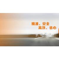 河源市到江西省九江找9.6米13米17.5米回头车出租