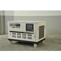 电启动12kw静音汽油发电机组