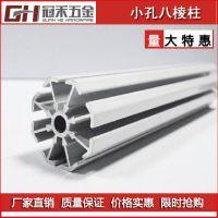 冠禾展会搭建八棱柱铝材 铝合金八棱柱材料 八棱柱标展铝料批发