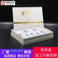 高档化妆品套装包装盒定制 长方形天地盖纸盒 定做护肤品盒礼品盒化妆品盒