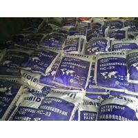 供应2.0厚水泥基渗透结晶型防水涂料用量