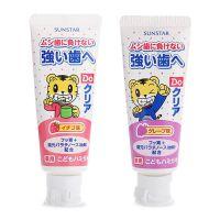 日本进口牙膏厂家批发 水果香可吞咽巧虎儿童清洁牙膏一件代发