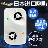 台湾电子猫驱鼠器家用大功率超声波捕鼠器灭蟑螂药老鼠夹一件代发