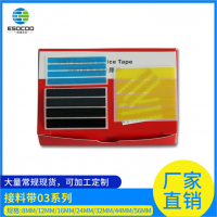 上海一电通供应03系列8mmSMT单面接料带配铜扣工具 四连片接料胶片西门子专用