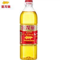 金龙鱼黄金比例均衡营养转基因食用调和油900毫升×15瓶/箱 批发