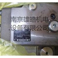 A4VSO250DR/30R-PPB13N00新到货力士乐柱塞泵需要联系