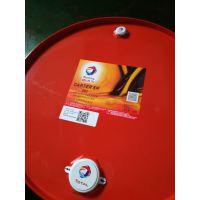 北京批发 道达尔SH 150合成齿轮油