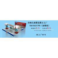 济南中创华信展览策划有限公司