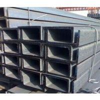 昆明16号槽价格 材质Q235B 规格160x63x6.5mm